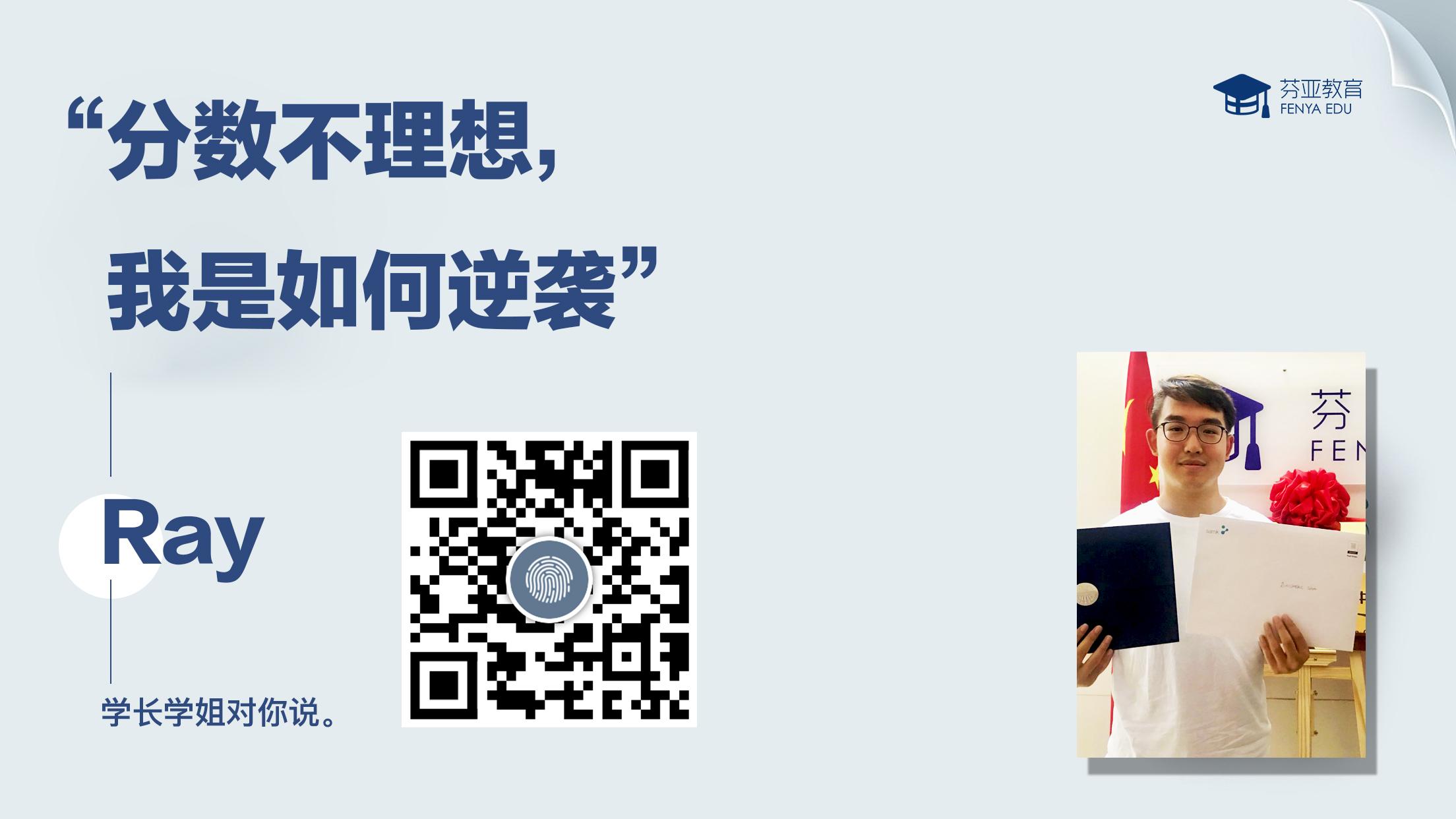 微信图片_20200722100611